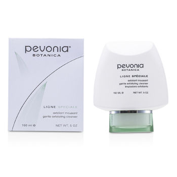 Pevonia Botanica Luminous & Oxygenated Skin (salon Size) Fresh Lotus Eye Gel For Dark Circles Fatigue Puffiness 0.5oz (15ml)