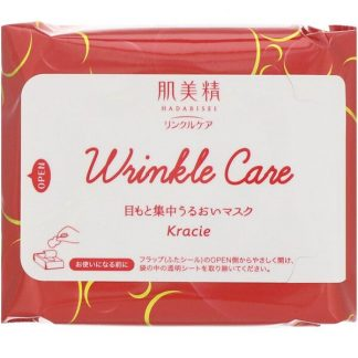 Kracie, Hadabisei, Eye Zone Mask, Wrinkle Care, 60 Pieces