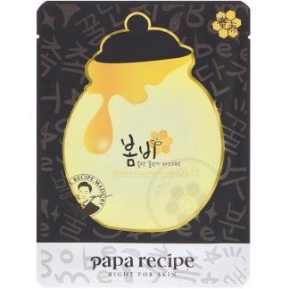 Papa Recipe, Bombee Black Honey Mask Pack, 10 Sheets, 25 g Each